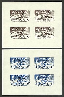 Boy Scouts Scoutisme Pfadfinder - 2 Rare Sheets France Colonies Syrie Syria MNH