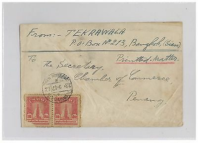 THAILAND 1947 COVER TO PENANG TIED 2 x 10s BANGKAEN MONUMENTS / EARS OF RICE