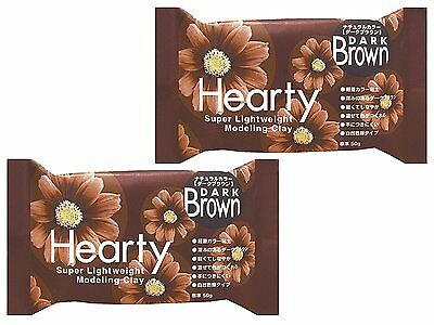 PADICO Hearty Clay Color Super Light weight Modeling Clay 50 g  2 set Dark brown