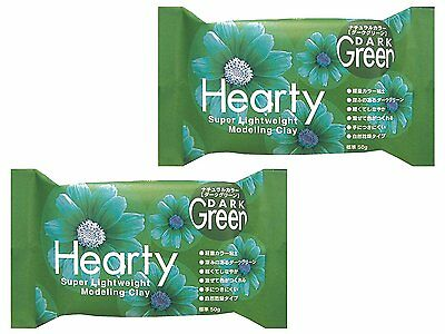 PADICO Hearty Clay Color Super Light weight Modeling Clay 50 g  2 set Dark Green