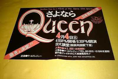 Queen Japan Tour Concert Flyer 1976 Handbill Leaflet