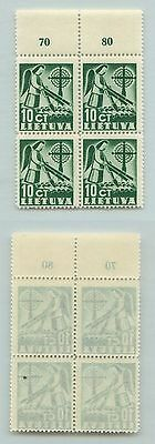 Lithuania, 1940, SC 318, MNH, block of 4. d5727