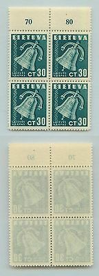 Lithuania, 1940, SC 321, MNH, block of 4. e558