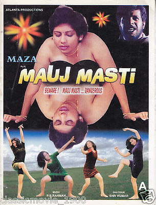 Maza Aur Mauj Masti Original  Movie Press Book Bollywood