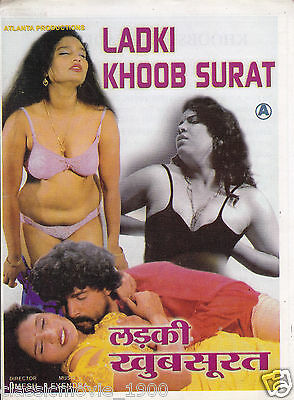 Ladki Khoob Surat Original  Movie Press Book Bollywood