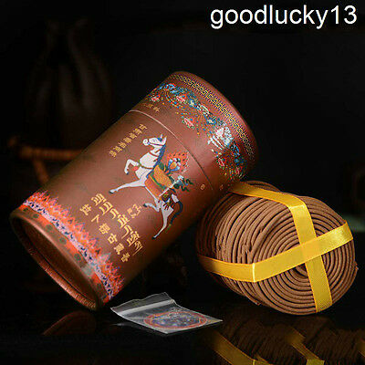 Labrang Lamasery Tibetan incense god of wealth incense coil blessing 72