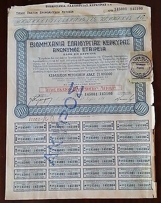 Greece 1930 Industrial Oil Corporation Corfu 100 Shares!!!