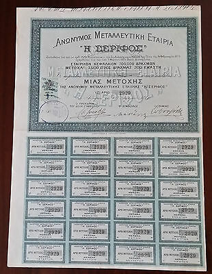 "Greece 1899 Important Mining Company ""h Serifos"" 1 Share!!!"