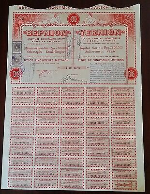 "Greece 1944 ""vermion"" Societe Anonyme Industrielle 25 Shares!!!"