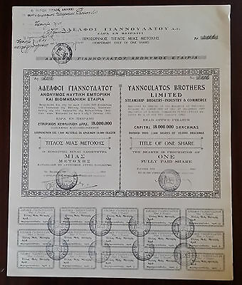 Greece 1940 Yannoulatos Brothers Limited 1 Share!!!