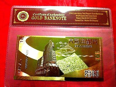 China Macau  Banknote 24Kt Gold Colored  3D Ultramarino 10 Patacas 2005 Note