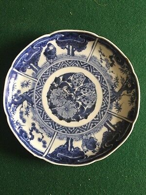 Fine Chinese Blue and White Porcelain Plate With Ming Dynasty Mark 8.5""