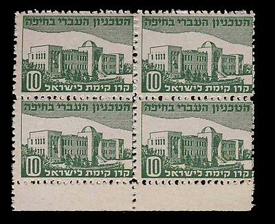 Israel #1266-F Year 1948 KKL Interim period MNH.