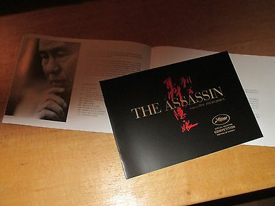 Hou Hsiao-Hsien THE ASSASSIN Shu Qi CANNES 2015 Pressbooklet