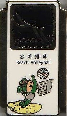 Official Beijing 2008 Olympic Mascot Pictogram Pin - Beach Volleyball