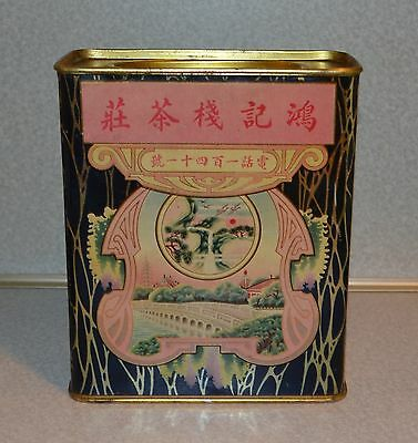 Old Antique Chinese Tea  Advertising Tin