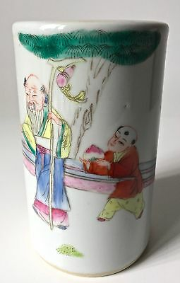 Antique Chinese Ceramic Brush Pot/ Vase-Signed