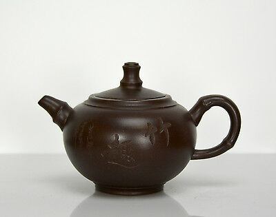 Vintage Chinese Yixing Zisha Carved Bamboo Purple Clay Teapot with Seal Mark