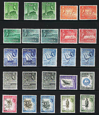 Aden 1953 QEII Definitives including shades - Mint Hinged - SS to 10/-