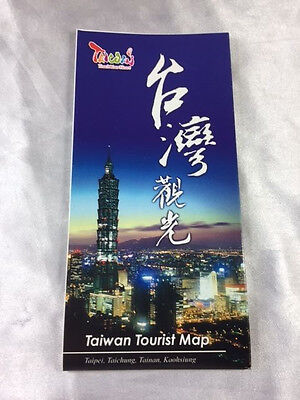 Taiwan Tourist Map (Includes English) + 4 Largest Cities***free Usa Shipping***
