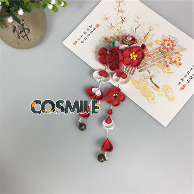 Red Flower Hairpin Hair Clip Tsumami zaiku Japanese for Kimono Hanfu Sa XJ