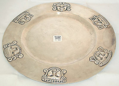 Mexican Sterling 925 Silver Serving Plate - Aztec Design - Hand Hammered