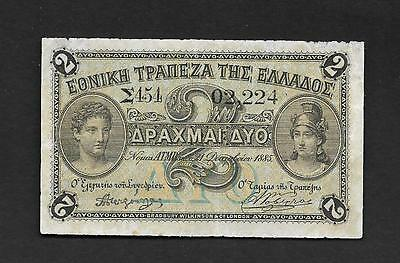 1885 2 Drx National Bank Of Greece!!