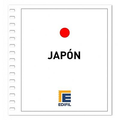 Japon Japan Edifil Suplemento Sellos Stamp 2016