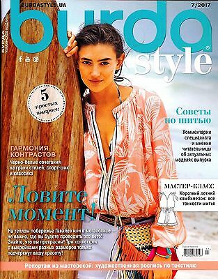 Burda Style July 7/2017 Magazine in Russian - Patterns in Eng/Ger/Rus