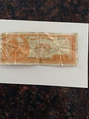 Greek Paper Money 10 Drachmai 1954 Collectible Greece foreign bill