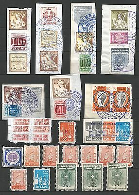 Griechenland / Greece        42  Greek Old  Revenues / Used & New
