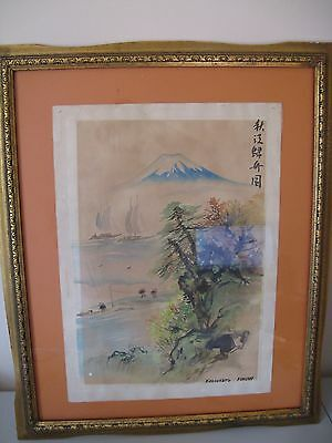 Antique Water Color Orintal Signed Painting W/ Golden Glass Frame