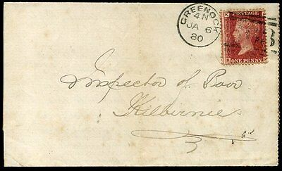 1880 SG43 1d Rose-red PLATE 225 (RK) RARE Plate on Cover