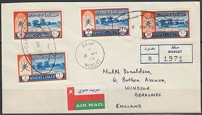 1972 Oman Muscat R-Cover to England, all diff. issues from same design [cb657]