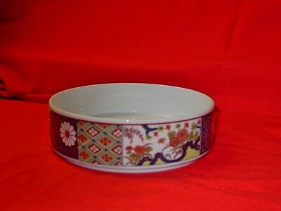 Vintage Imari Blue Empress Floral Design Bowl - Trinket Box Candy Dish 6""