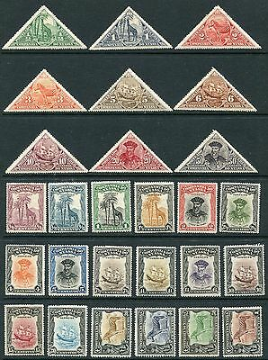 Nyassa, Portugal colonies 1924 start collection of 27 mh stamps.