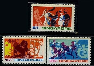 SINGAPORE SC161~3 Set, 1972 Technical Training, MLH $7