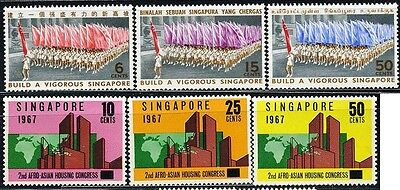 SINGAPORE SC77~9, 80~2,  2 Sets, 1967 Marching & Housing,  MNH $8