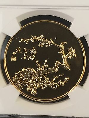 1980 China Orchid Brass 36Mm Medal Ngc Proof Pf68 Pop.1