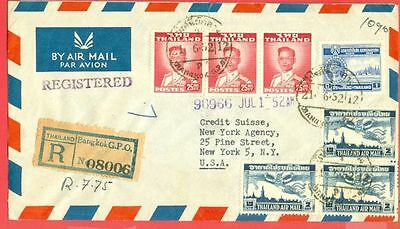 Thailand 3 X 2b Air Mail ++ on Commercial Registered cover to USA Lot#4226
