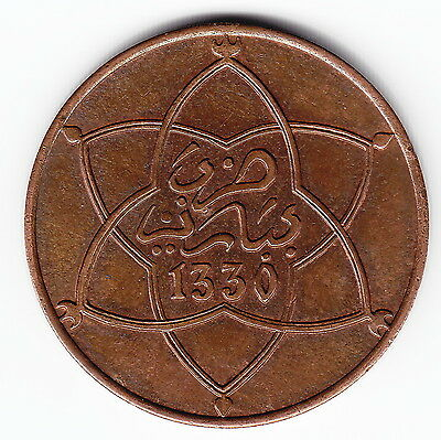 MOROCCO 10 mazunas 1330 1912 Y29.1 Br Paris Mint 2yr type VERY RARE in TOP GRADE