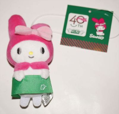 MY MELODY MASCOT KEY CHAIN SANRIO Limited sales TOQ-HANDS STORE import JAPAN