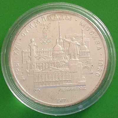 1977 Russia Silver  5 Roubles Moscow Olympics