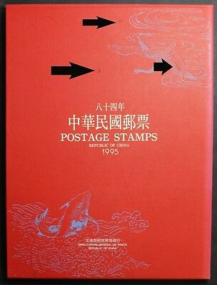 1995 Republic of China Postage Stamps Mint Stamps Book