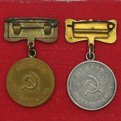 CCCP Russia USSR Soviet Order medal of motherhood mother full set early type