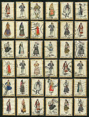 Greece National Costumes collection of 72 stamps.