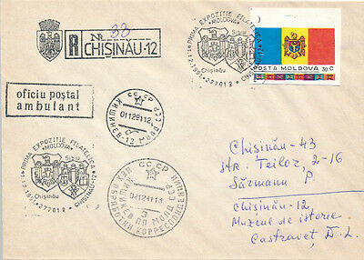 Moldavia 1991 First Issue Travelling Post Office Exhibition Chisinau Regd cover