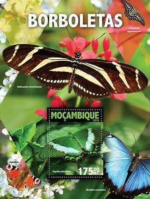 Z08 IMPERFORATED MOZ16122b MOZAMBIQUE 2016 Butterflies MNH