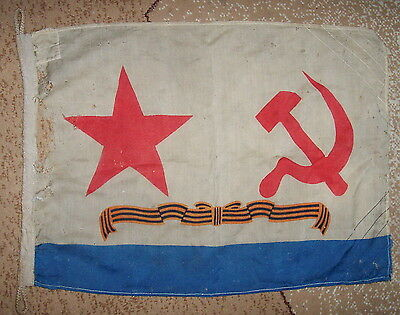 Soviet Russian Navy Military ship Guard unit flag