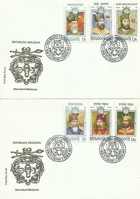 Moldova 1997 Princes Of Moldova Stamp Issue Two First Day Covers